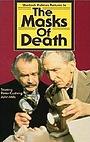 Фільм «Маски смерти» (1984)