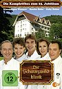 Сериал «Шварцвальдская клиника» (1985 – 1989)