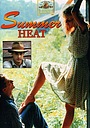 Фильм «Летняя жара» (1987)