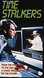 Фільм «Путешественники во времени» (1987)