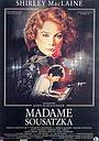 Фильм «Мадам Сузацка» (1988)