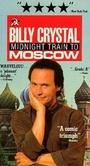 Ночной поезд в Москву