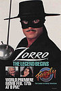 Серіал «Зорро» (1990 – 1993)