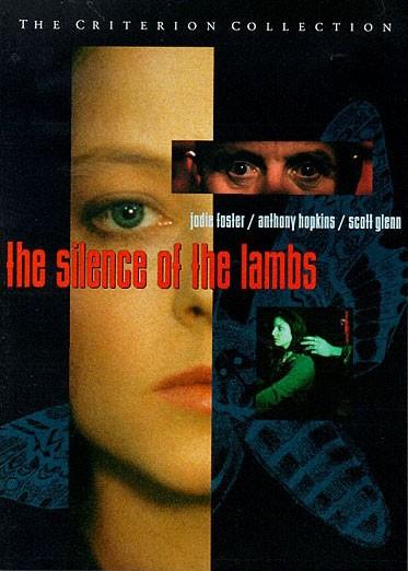 Молчание ягнят 1991 - Андрей Гаврилов