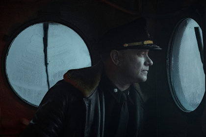 «Грейхаунд: Битва за Атлантику» — кадри
