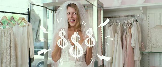 «Свадебный год» — кадры