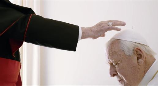 «Папы» — кадры