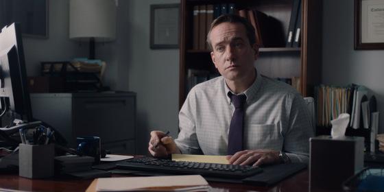 «Ассистентка» — кадры