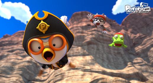 «Пингвинёнок Пороро: Пираты острова сокровищ» — кадры