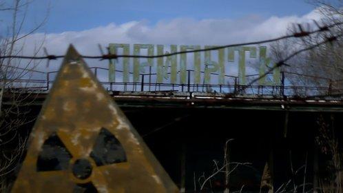 «После Чернобыля» — кадры