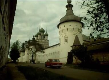 «Неймовірні пригоди італійців на Росії» — кадри