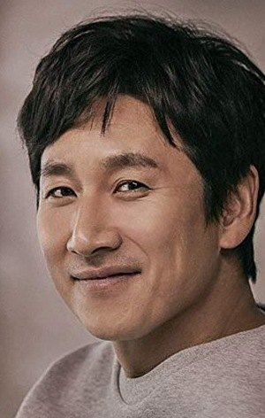Ли Сон-гюн (Sun-kyun Lee)